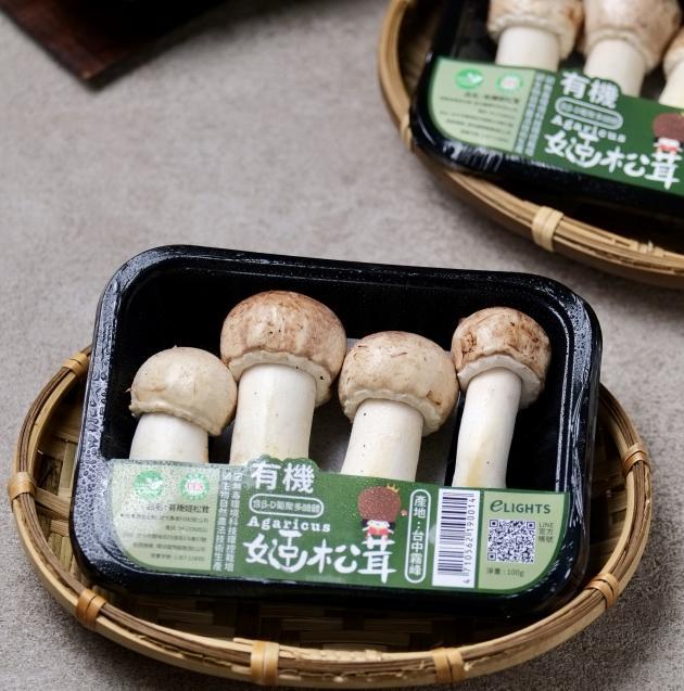 姬松茸(有機認證)100g 2